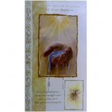 B1A - Baptism Card: You are welcome to visit Clothes Line shop SW London SW20 9NQ