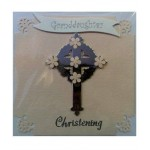 C7A - Granddaughter's Christening Card: You are welcome to visit Clothes Line shop SW London SW20 9NQ