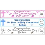 G358 - 5ft Personalised Christening Paper Banner to mark that special occassion: Ideal for Baptism/Christening. You are welcome to visit Clothes Line shop SW London SW20 9NQ for Christening Cards, Gifts, Shawls and Party items
