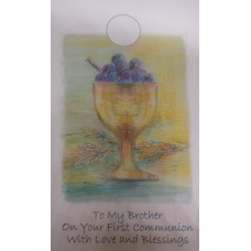 Communion Card Brother