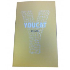CON866 - Paperback Confirmation Book 'Your Cat': You are welcome to visit Clothes Line shop in West Wimbledon London SW20 9NQ where we have a variety of cards, gifts banners as well as party items
