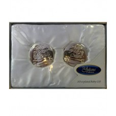 CH511 - Silver Plated Baby Gift:: You are welcome to visit Clothes Line shop SW London SW20 9NQ