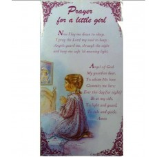 CH521 - Wooden Prayer Plaque : Ideal for Baptism/Christening. You are welcome to visit Clothes Line shop SW London SW20 9NQ for Christening Cards, Gifts, Shawls and Party items