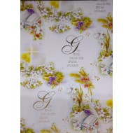 Wrapping Paper with Tag for First Holy Communion