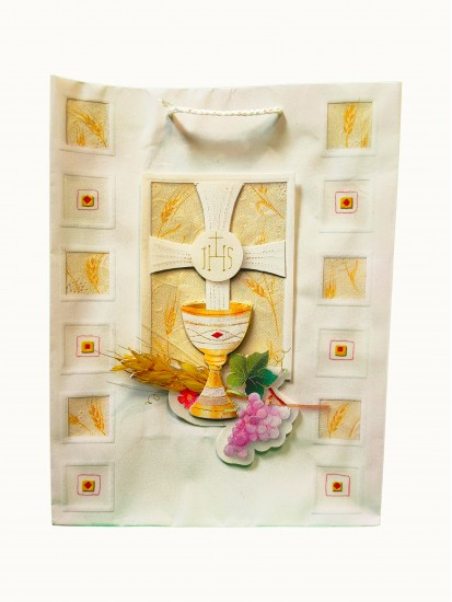 Large Communion Gift Bag with a 3D motif 26 x 34: Make your chosen Holy Com...