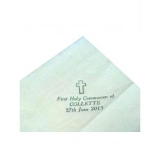 G367 - Pack of 50 White Personalised Confirmation Serviettes: You are welcome to visit Clothes Line shop in SW London SW20 9NQ